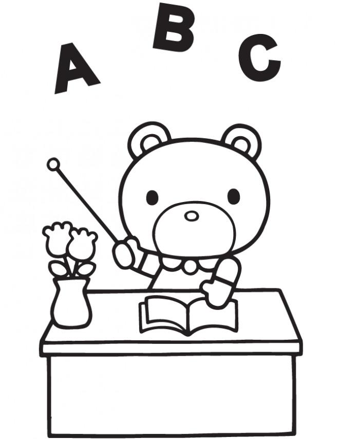 Coloriage et dessins gratuits Professeur ours à imprimer