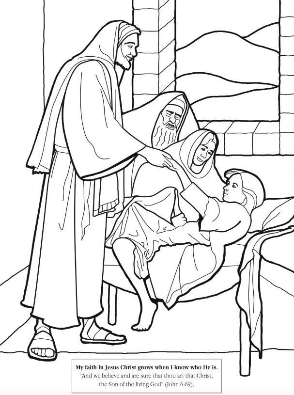 Coloriage et dessins gratuits Jésus Miracles à imprimer