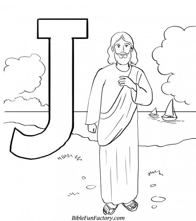 Coloriage et dessins gratuits Paysage de Jésus Christ à imprimer
