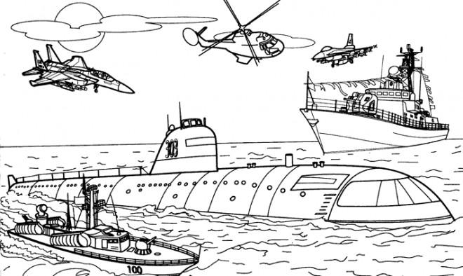 Coloriage v hicule de guerre maritime dessin gratuit - Coloriage sous marin ...