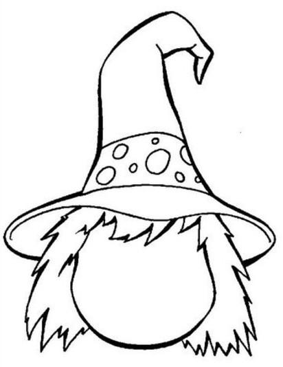 Coloriage et dessins gratuits Déguisement sorcière à imprimer