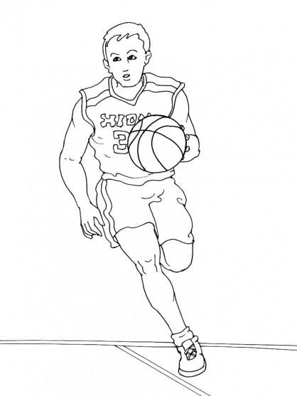 Coloriage et dessins gratuits Joueur de Basket en attaque à imprimer