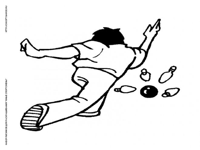 Coloriage et dessins gratuits Joueur de Bowling à imprimer