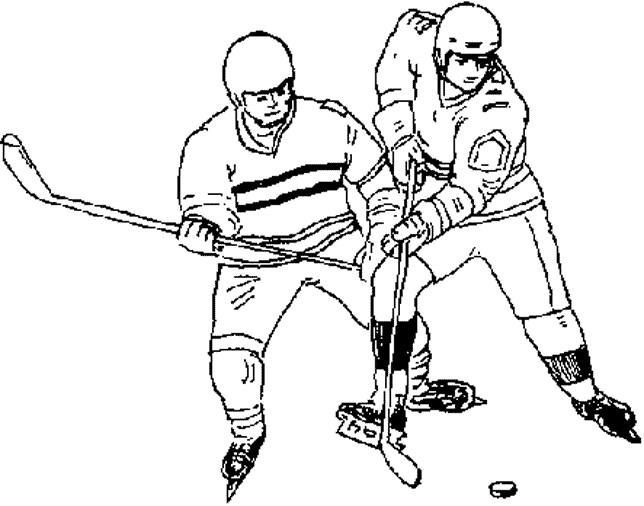 Coloriage des joueurs de hockey se disputent dessin gratuit imprimer - Dessin hockey sur glace ...