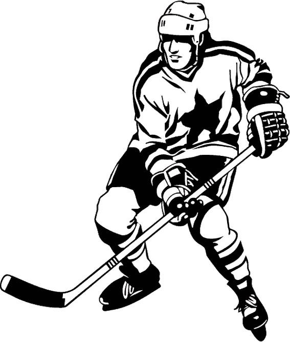 Coloriage et dessins gratuits Joueur de Hockey équipé à imprimer