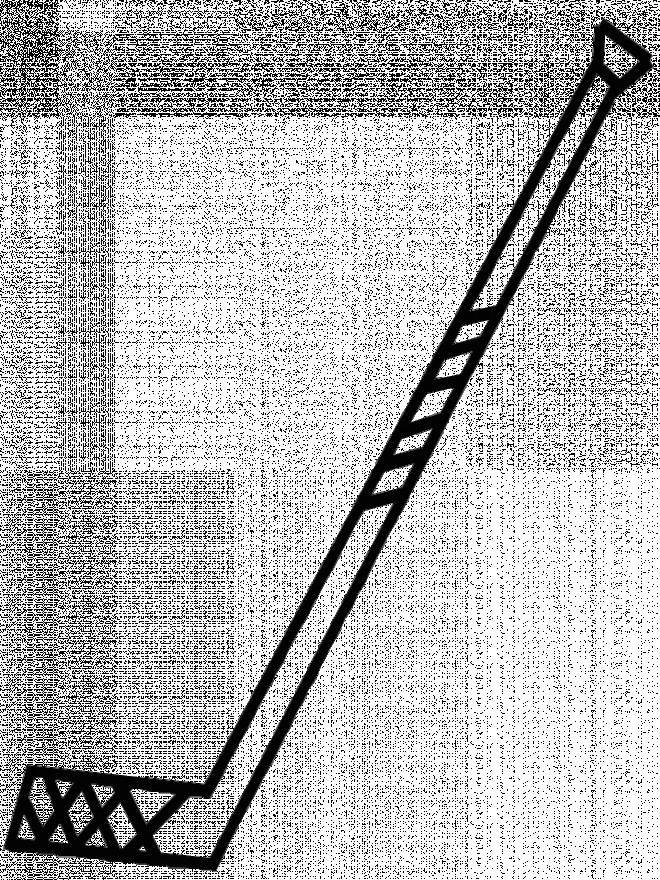 Coloriage et dessins gratuits Un Bâton de Hockey à imprimer
