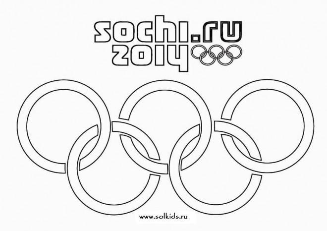 Coloriage et dessins gratuits Jeux Olympiques 2014 à imprimer