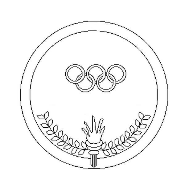 Coloriage et dessins gratuits Logo Olympique à imprimer