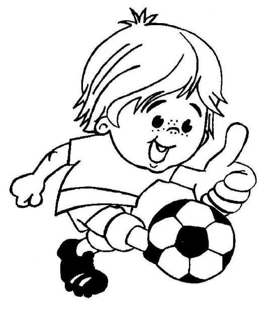 Coloriage et dessins gratuits Joueur de Football mignon à imprimer