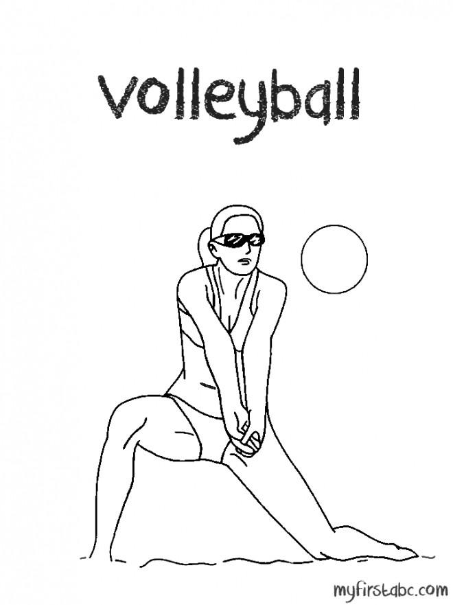 Coloriage et dessins gratuits Beach Volleyball féminin à imprimer