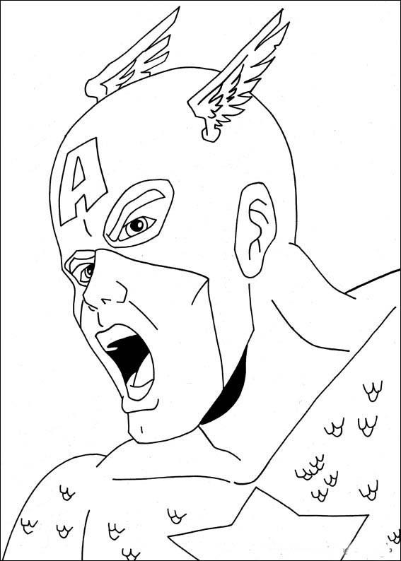 Coloriage et dessins gratuits Tête de Captain America à imprimer