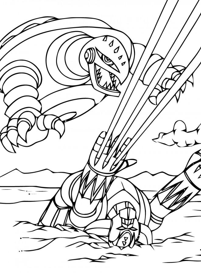 Coloriage goldorak albator dessin gratuit imprimer - Dessin anime goldorak gratuit ...
