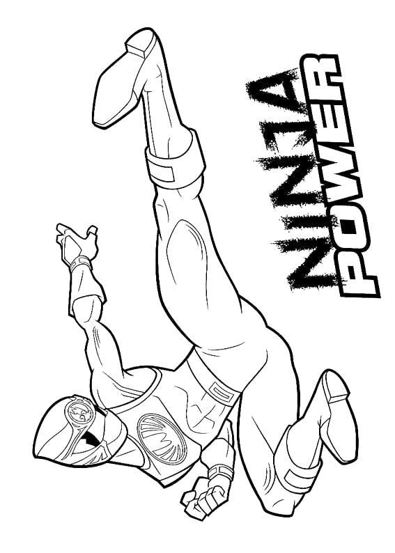 Coloriage et dessins gratuits Power Rangers Ninja Power à imprimer