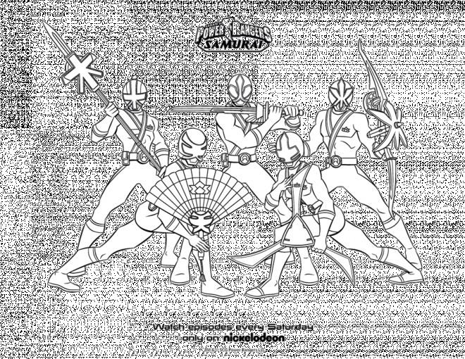 Coloriage et dessins gratuits Power Rangers  Samurai à imprimer