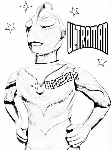 Coloriage et dessins gratuits Ultraman en couleur à imprimer