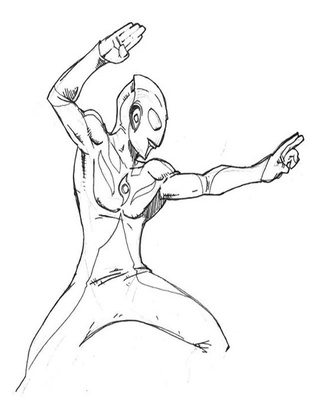 Coloriage et dessins gratuits Ultraman Extraterrestre à imprimer