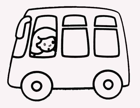 Coloriage et dessins gratuits La fille conduit le Minibus à imprimer