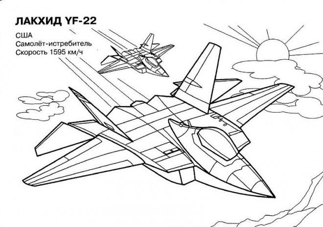 Coloriage et dessins gratuits Avion de Guerre russe en mission à imprimer