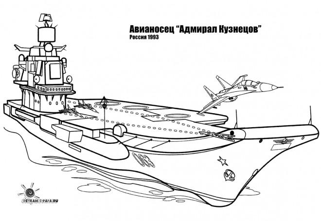 Coloriage et dessins gratuits Bateau de Guerre Russe à imprimer