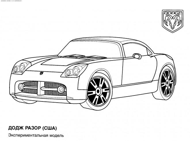 Coloriage et dessins gratuits Auto de Luxe Dodge à imprimer