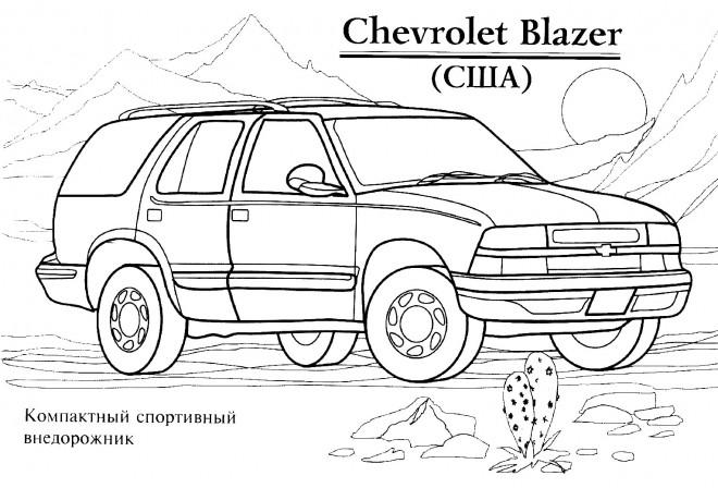 Coloriage et dessins gratuits Chevrolet 4 à imprimer