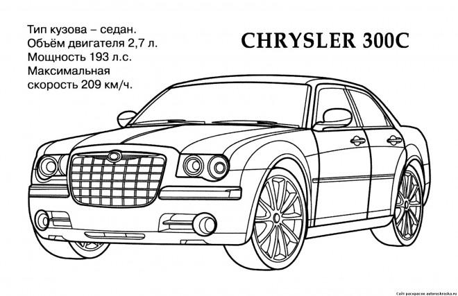 Coloriage et dessins gratuits Modèle de voiture Chrysler 300C à imprimer