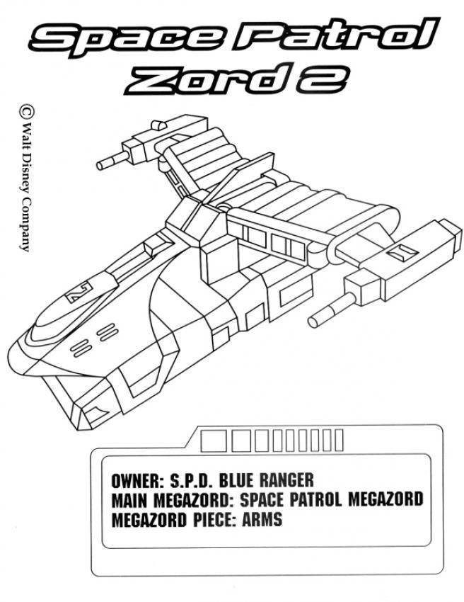 Coloriage et dessins gratuits Navette Spatiale Zord 2 à imprimer