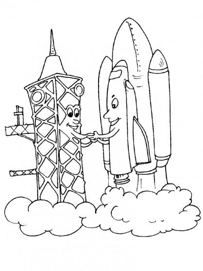 Coloriage et dessins gratuits Fusée Spatiale personnalisée à imprimer