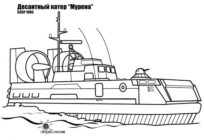 Coloriage et dessins gratuits Porte Avion Soviétique à imprimer