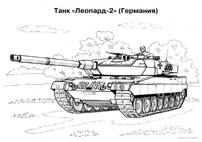 Coloriage et dessins gratuits Char militaire russe à imprimer