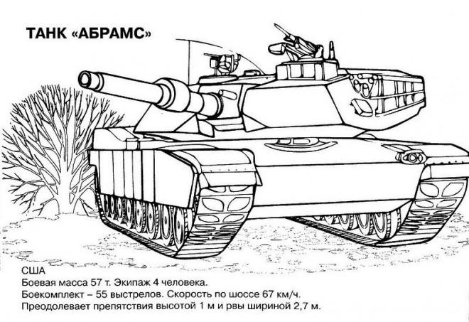 Coloriage et dessins gratuits Présentation de Tank tahk à imprimer