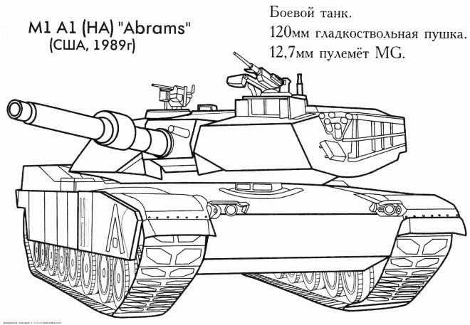 Coloriage et dessins gratuits Tank Abrams à imprimer