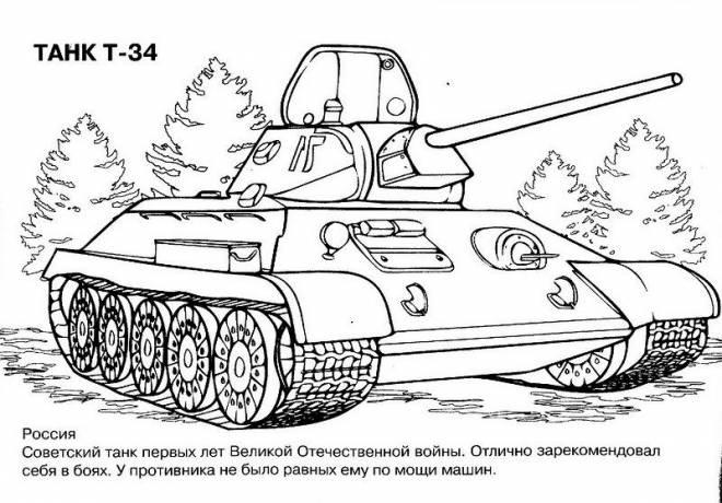 Coloriage et dessins gratuits Tank de Guerre TAHK T-34 à imprimer