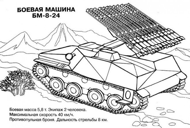 Coloriage et dessins gratuits Tank en mission à imprimer