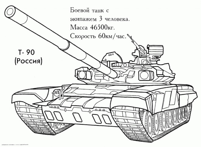 Coloriage et dessins gratuits Tank militaire stylisé à imprimer