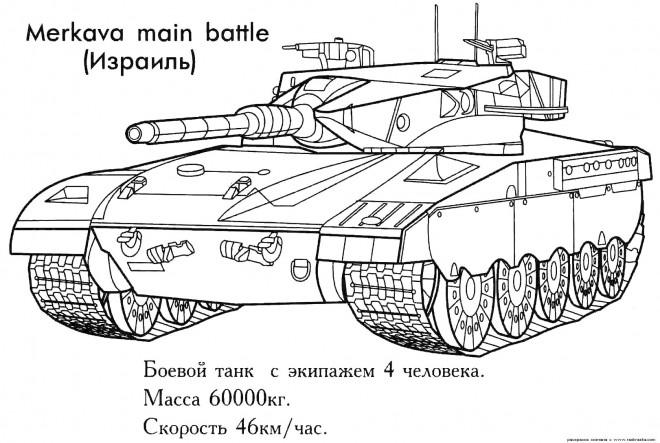 Coloriage et dessins gratuits Tank puissante à imprimer