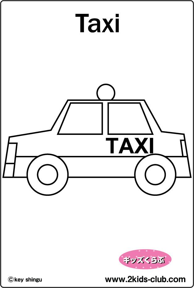 Coloriage Taxi Facile En Ligne Dessin Gratuit à Imprimer